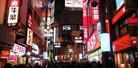 Tokyo city kveld